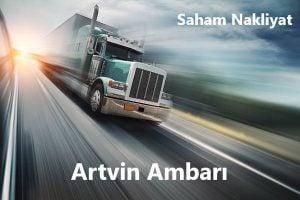 Artvin Ambarı